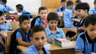 Photo of هام بخصوص التعليم واهم الخطط الدراسية