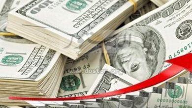 Photo of الدولار يرتفع.. أسعار صرف العملات