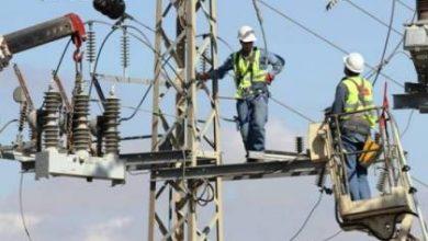 Photo of بيان صادر عن شركة كهرباء غزة للمواطنين .