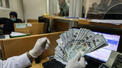Photo of رابط المنحة القطرية 100 دولار شهر 2 – 2021