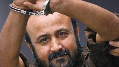 Photo of قيادي فتحاوي يؤكد ترشح البرغوثي للرئاسة ويكشف عن شروطهوضع ثلاثة سيناريوهات