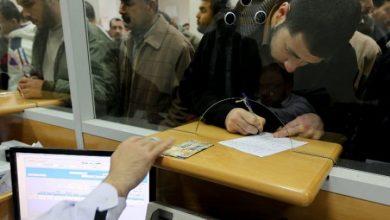 Photo of هام لموظفى حكومة غزة .. روابط المعاملات الحكومية للاستفادة من المستحقات
