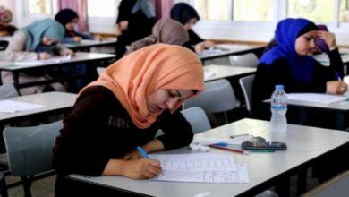 Photo of رابط للتسجيل.. التعليم بغزة تعلن عن تمديد فترة التسجيل للوظائف التعليمية