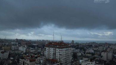 "Photo of تطورات المنخفض الجوي ""النشرة الصباحية"""