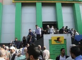 Photo of تنويه هام من التنمية الاجتماعية بخصوص أسماء المستفيدين من المنحة القطرية 100$ .
