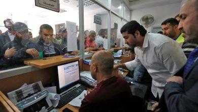 Photo of هام من وزارة المالية لموظفى حكومة غزة