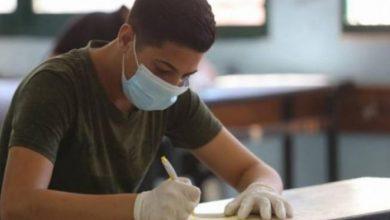 Photo of رابط فحص أماكن عقد امتحان الوظائف التعليمية بغزة وأرقام الجلوس