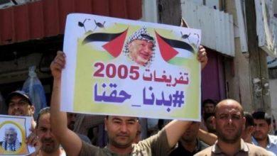 """Photo of المتحدث باسم """"تفريغات 2005"""" يعلق على تصريحات روحي فتوح"""