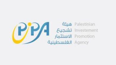 Photo of غزة: الاعلان عن فتح طلبات تمويل المشاريع الصغيرة بنظام القرض الحسن