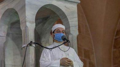 Photo of بالرابط … تعرف على خطيب مسجدك اليوم الجمعة