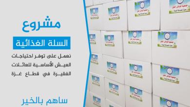 Photo of قوافل الخير تبدأ بتجهيز مشاريع رمضان الاغاثية للأسر الفقيرة بغزة