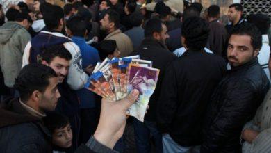 Photo of تعرف على موعد صرف رواتب موظفي السلطة الفلسطينية في قطاع غزة والضفة الغربية