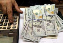 Photo of أسعار صرف العملات مقابل الشيكل اليوم الجمعة