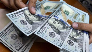 Photo of تعرف على صرف العملات مقابل الشيكل اليوم الإثنين