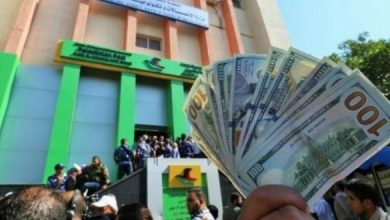 Photo of توضيح هام صادر عن وزارة المالية بغزة للموظفين