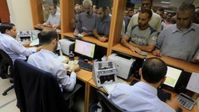 "Photo of ""المالية بغزة"" تنشر رابط فحص المستفيدين من الزكاة"