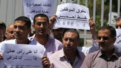 Photo of صحيفة تكشف عن خطوات عباس القادمة تجاه غزة وموظفي السلطة