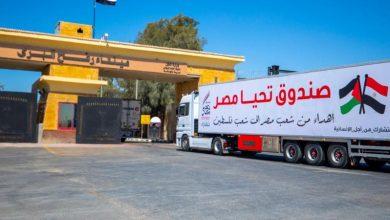 Photo of صحيفة تكشف عن اقتراح مصري جديد لتنفيذ المشاريع بغزة