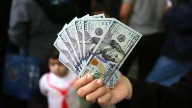 Photo of انخفاض في سعر صرف الدولار اليوم
