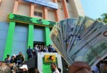 Photo of اعلان صادر عن وزارة المالية بغزة