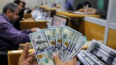 Photo of عاجل:آلية جديدة متفق عليها لتسهيل تحويل الأموال القطرية إلى غزة