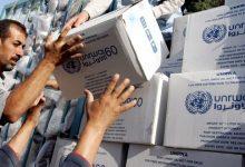Photo of الأونروا تعلن عن الدورة الجديدة لتوزيع المساعدات الغذائية (الكابونات)