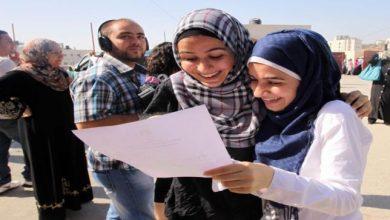 Photo of لطلبة الثانوية العامة.. رابط مفاتيح القبول والتسجيل المعتمدة