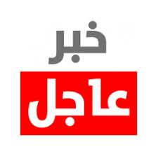 Photo of عاجل  وزارة الأشغال العامة والإسكان بغزة تحذر المواطنين