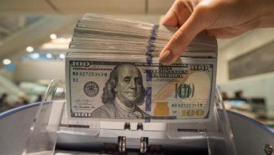Photo of من هو البنك الذى سيقوم بصرف المنحة القطرية 100$ للأسر الفقيرة بغزة ؟