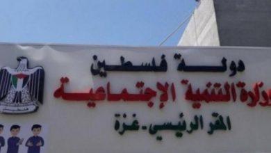 Photo of تصريح هام لوزير التنمية الاجتماعية د. أحمد مجدلاني
