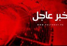 Photo of تنويه هام صادر من وزارة  التنميه الاجتماعيه لى المستفيدين المنحه القطريه